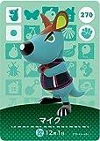 どうぶつの森 amiiboカード 第3弾 【270】 マイク