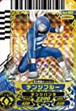 スーパー戦隊バトル ダイスオー 第6弾 デンジブルー 【GR】 No.6-032