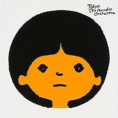 東京スカパラダイスオーケストラ「めくったオレンジ」のジャケット画像