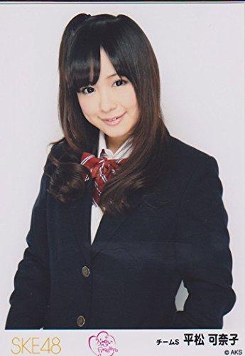 SKE48公式生写真 片想いFinally 【平松可奈子】