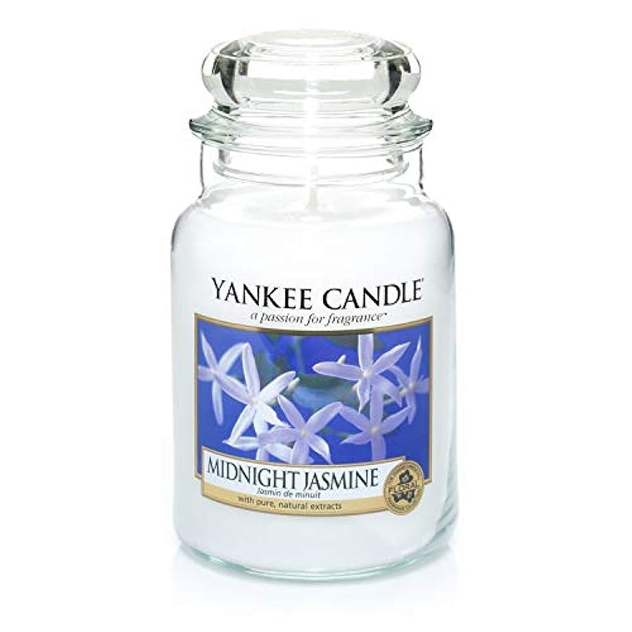 小さい本質的ではないこするYankee Candle Large Jar Candle, Midnight Jasmine by Yankee Candle