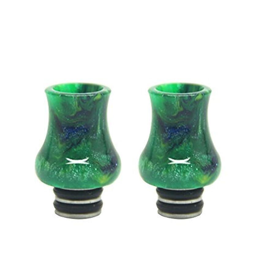 コットンアーティキュレーション霜ドリップチップ 510 マウスピース 電子タバコ VAPE 2個入り drip tip 耐熱 軽量 (グリーン)