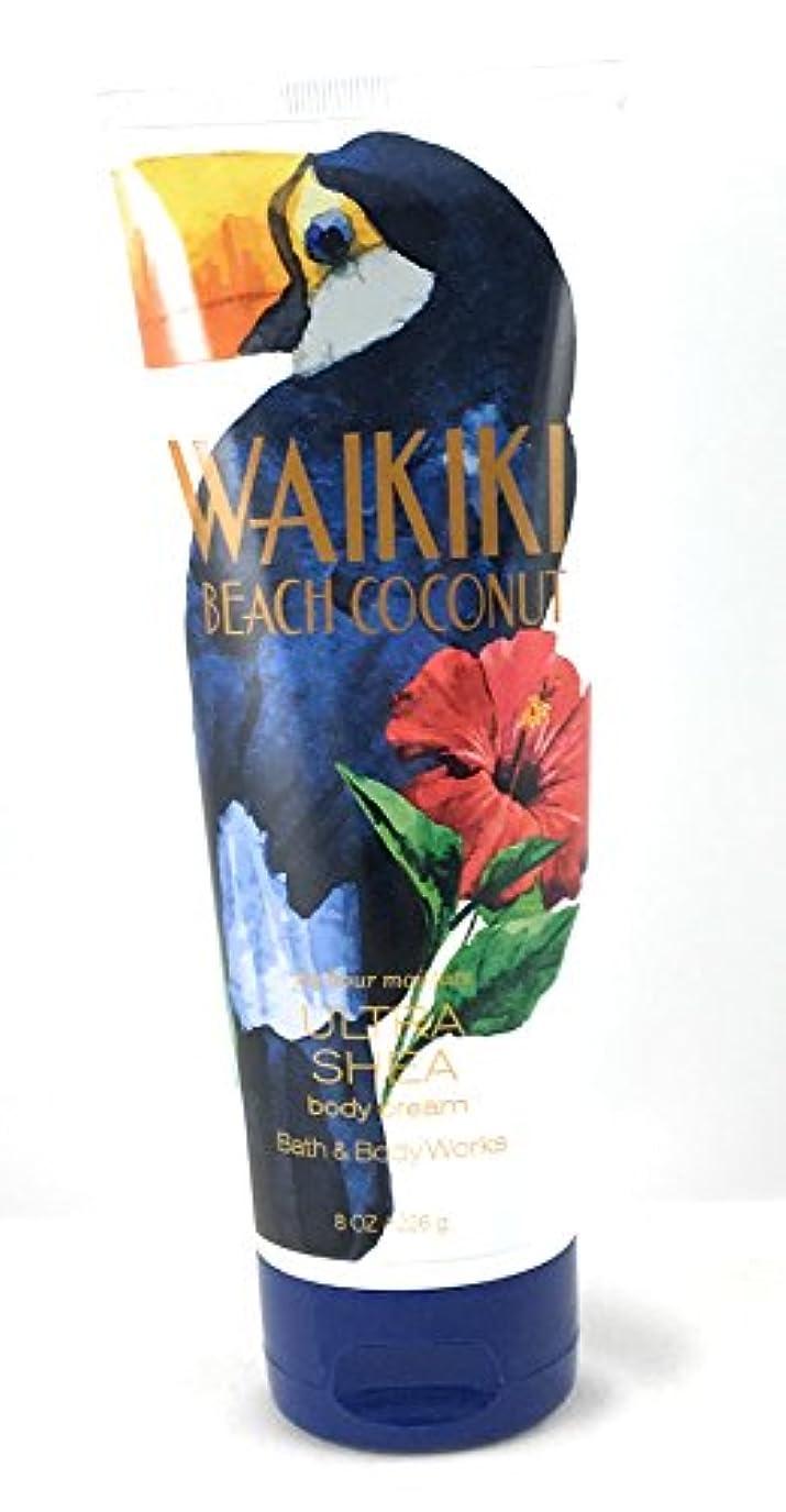 ふざけた取り出す走る【Bath&Body Works/バス&ボディワークス】 ボディクリーム ワイキキビーチココナッツ Ultra Shea Body Cream Waikiki Beach Coconut 8 oz / 226 g [並行輸入品]
