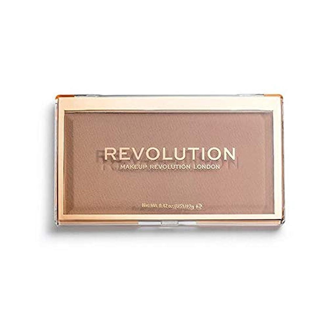 うつやりすぎ成長する[Revolution ] 回転マットベース粉末P7 - Revolution Matte Base Powder P7 [並行輸入品]