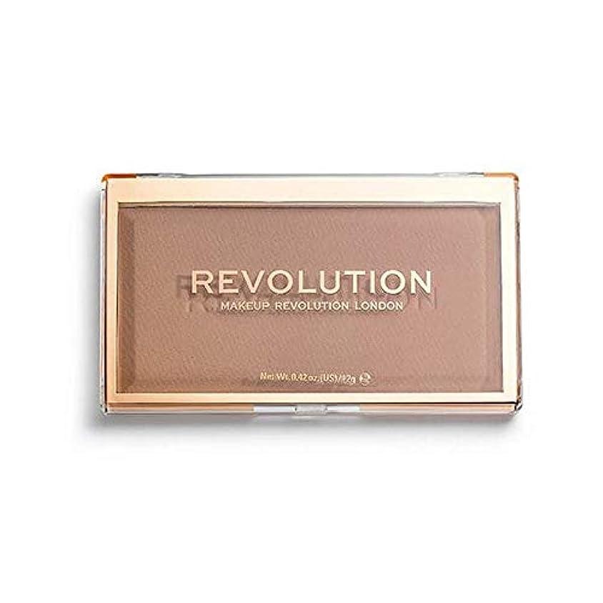 バター活発麦芽[Revolution ] 回転マットベース粉末P7 - Revolution Matte Base Powder P7 [並行輸入品]