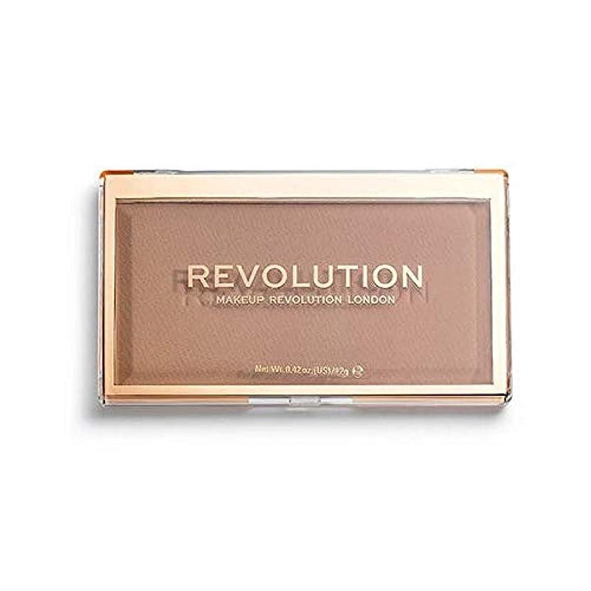 思いやりのあるセーブ社会[Revolution ] 回転マットベース粉末P7 - Revolution Matte Base Powder P7 [並行輸入品]