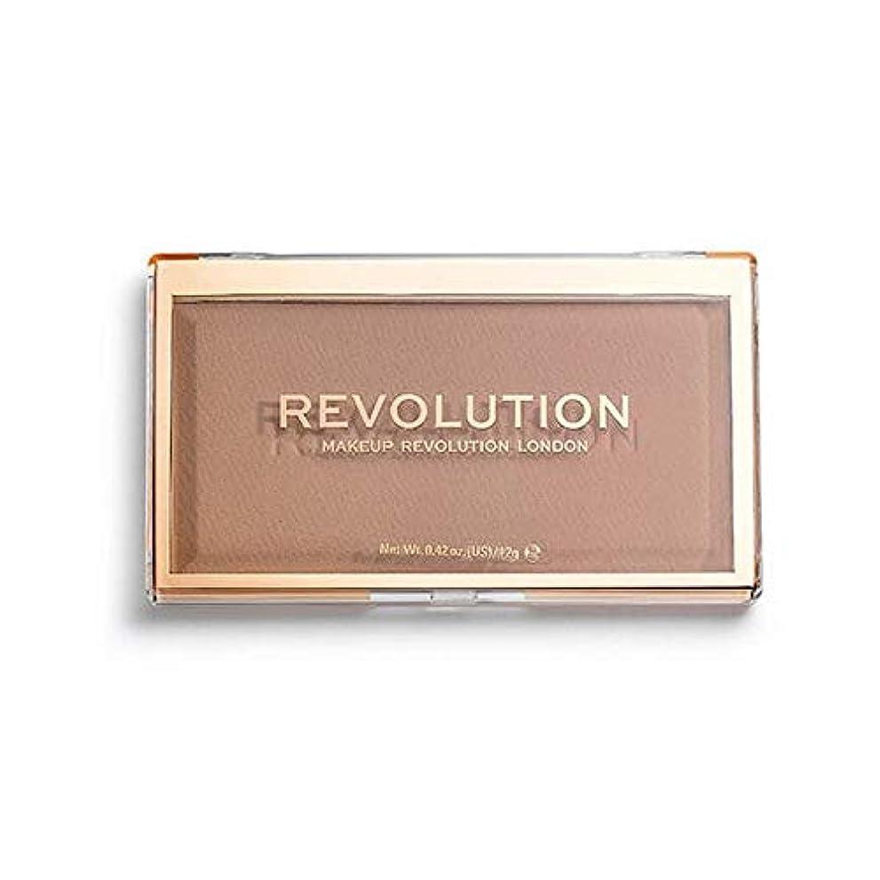 早熟十二ロマンチック[Revolution ] 回転マットベース粉末P7 - Revolution Matte Base Powder P7 [並行輸入品]