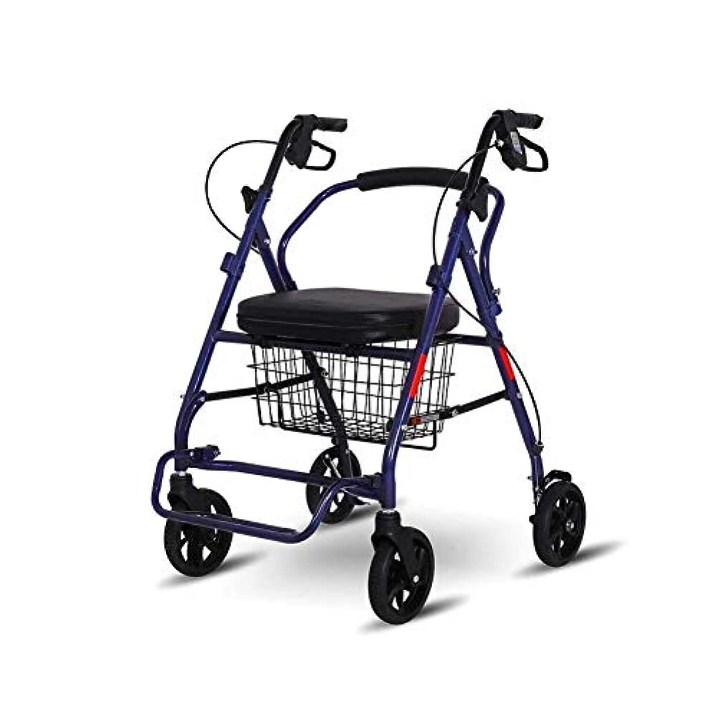 悪性腫瘍伝記行商折りたたみ式歩行歩行器、パッド入りシート&背もたれ、ロック可能なブレーキ、フットレスト、歩行補助
