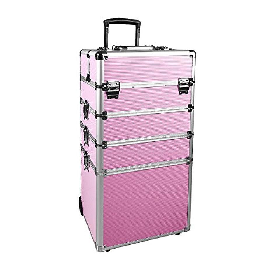 管理しますロック解除放射するNHSM 1つ プロ 化粧品ローリング主催 アルミフレームと折りたたみトレイで化粧列車 ケース4 ピンク