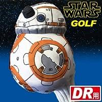 STAR WARS スターウォーズ BB-8 ヘッドカバー ドライバー用