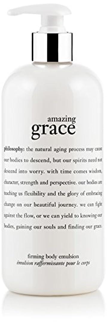 突進つまらないスープAmazing Grace Firming Body Emulsion