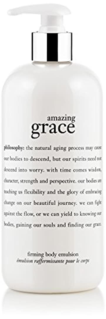 身元ヒール暗いAmazing Grace Firming Body Emulsion