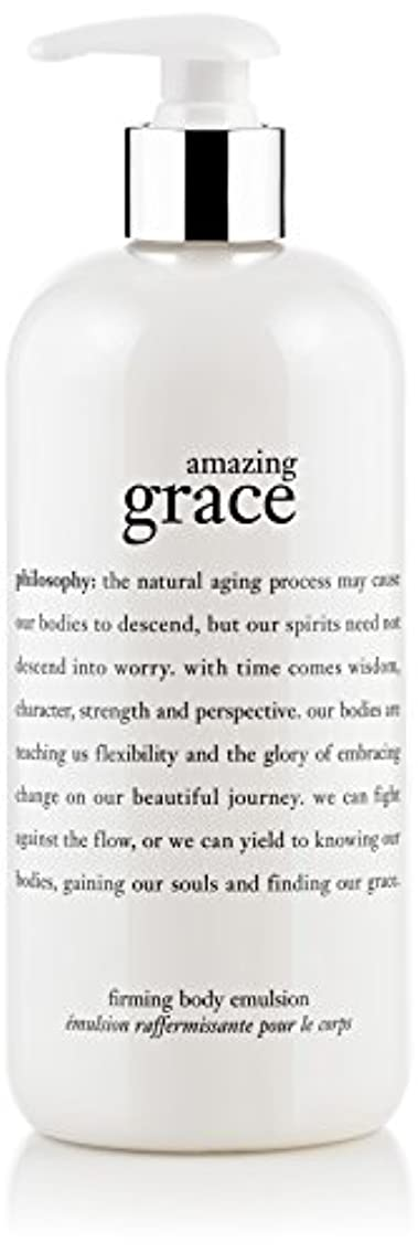私たちのハイキング疑いAmazing Grace Firming Body Emulsion