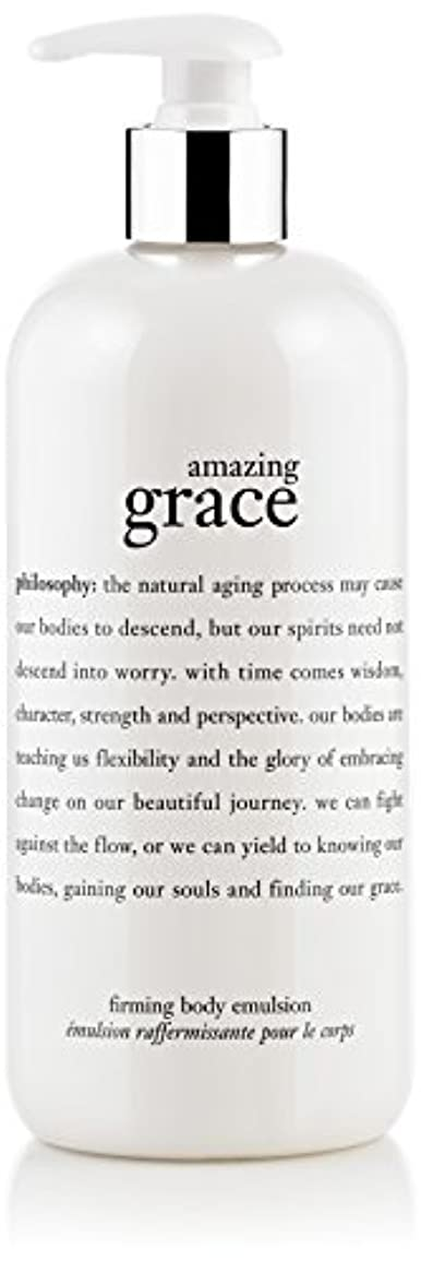哺乳類ペット移住するAmazing Grace Firming Body Emulsion