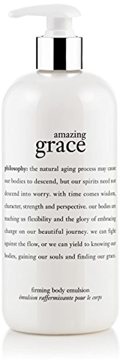 システムドライバ不愉快にAmazing Grace Firming Body Emulsion
