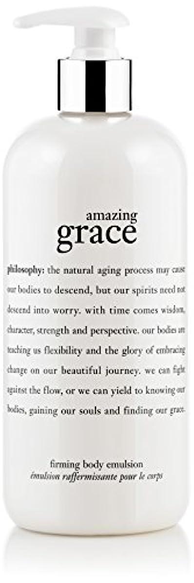 雪だるまを作るゾーン芽Amazing Grace Firming Body Emulsion