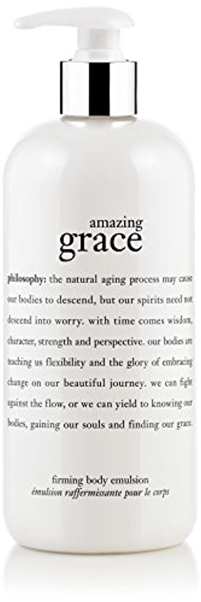 習慣舞い上がるラフ睡眠Amazing Grace Firming Body Emulsion