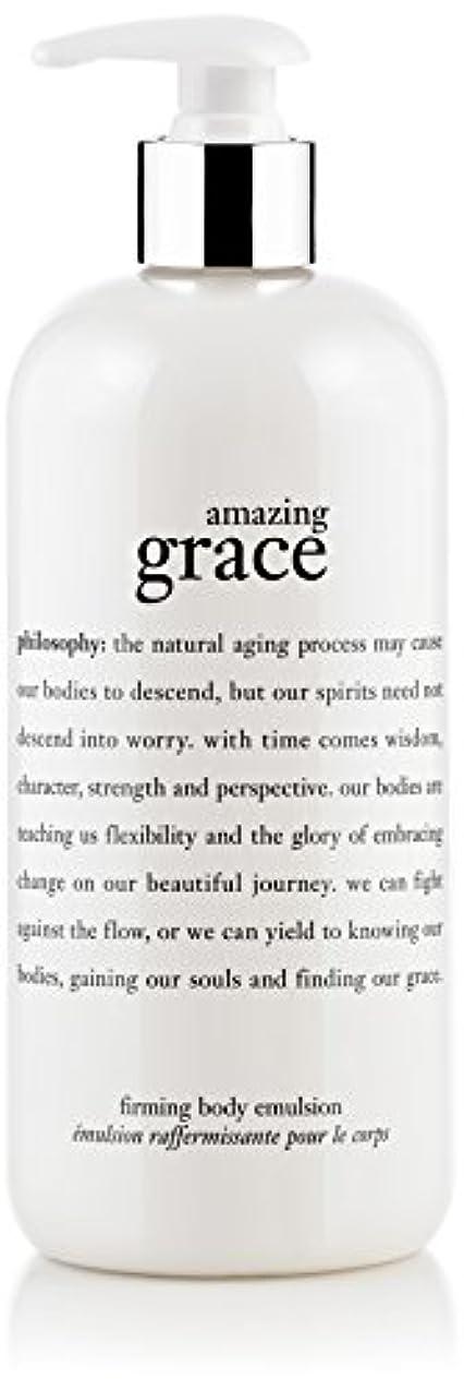 メニュー大胆不敵告発者Amazing Grace Firming Body Emulsion