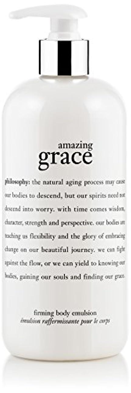 延ばす転用ラバAmazing Grace Firming Body Emulsion