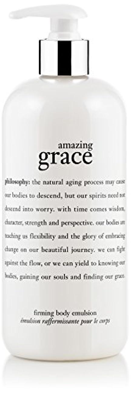 光電交通渋滞カプラーAmazing Grace Firming Body Emulsion