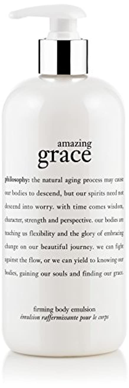 モックキャッチモスクAmazing Grace Firming Body Emulsion