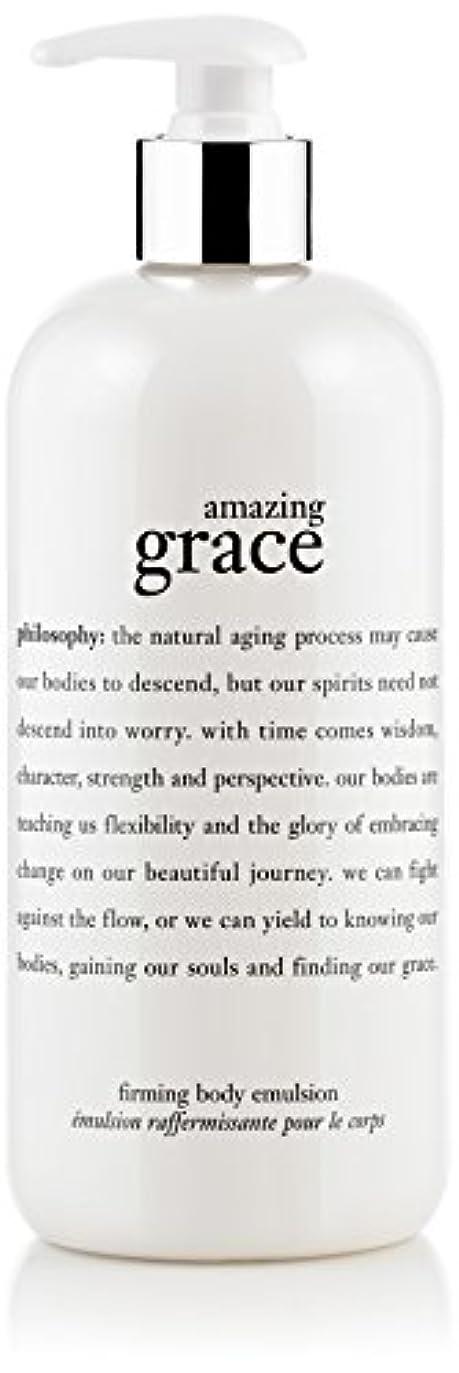 戸棚誇りに思う統治可能Amazing Grace Firming Body Emulsion