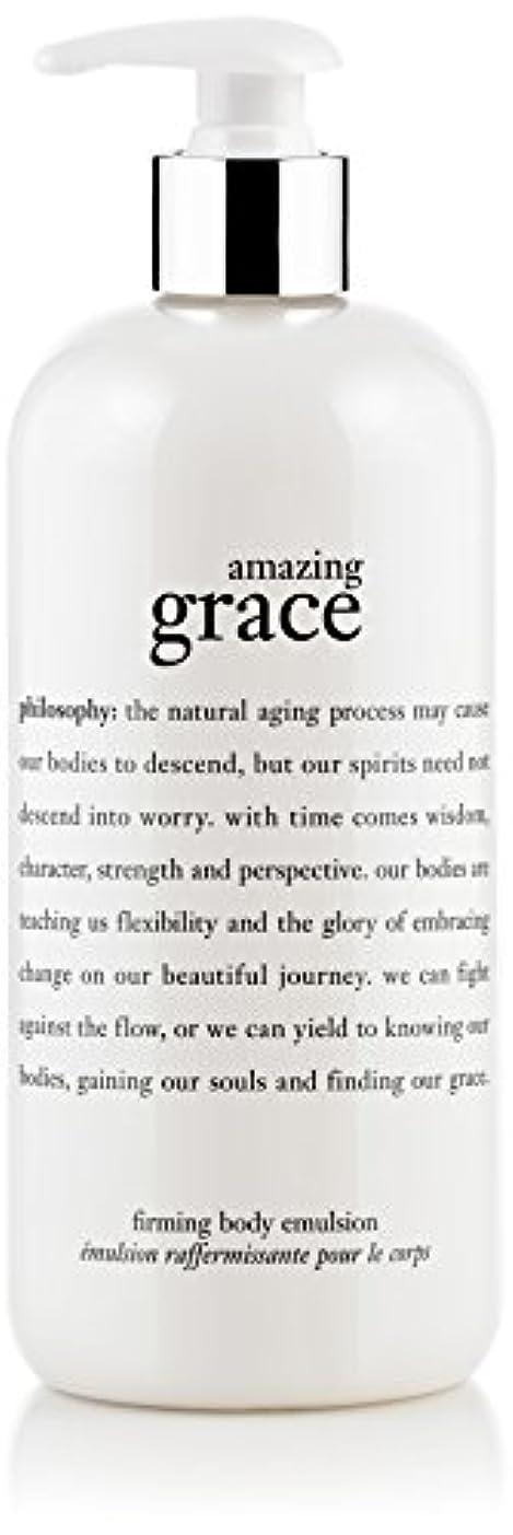 合理的ペルー言及するAmazing Grace Firming Body Emulsion