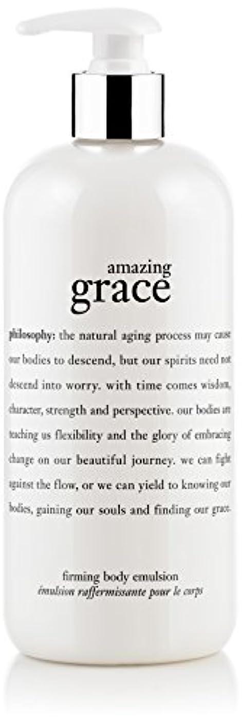 お手伝いさん香ばしい一回Amazing Grace Firming Body Emulsion