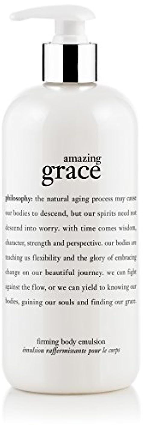 差別的確かな安心させるAmazing Grace Firming Body Emulsion