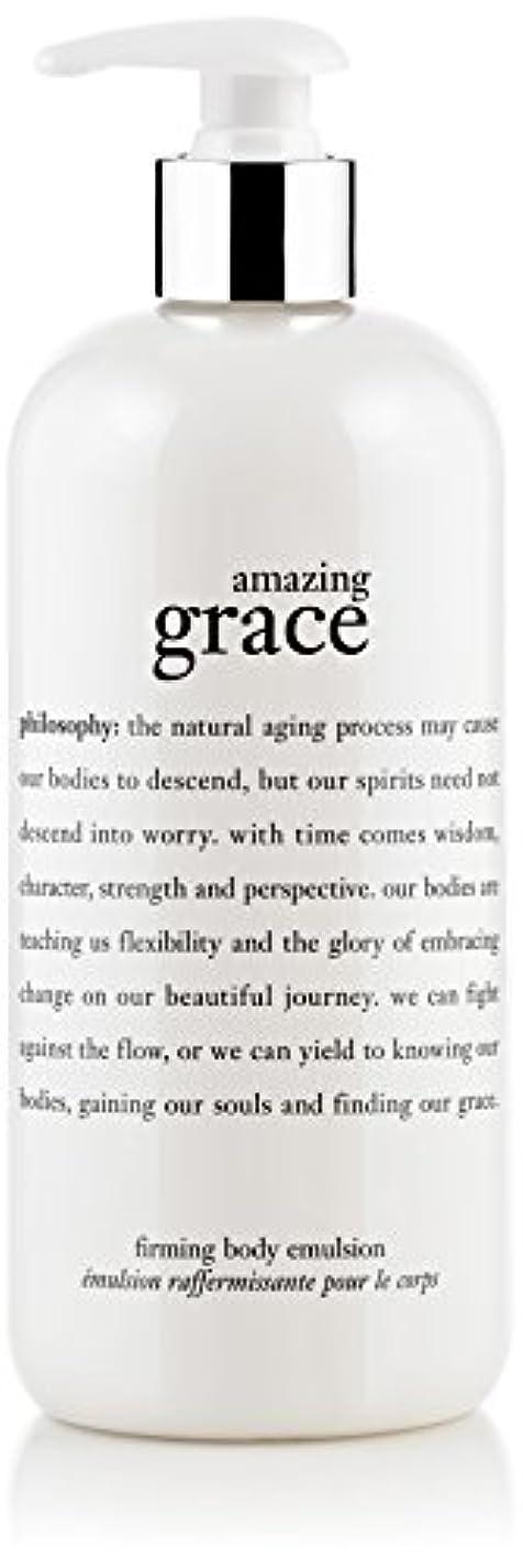 さびた経営者スイス人Amazing Grace Firming Body Emulsion