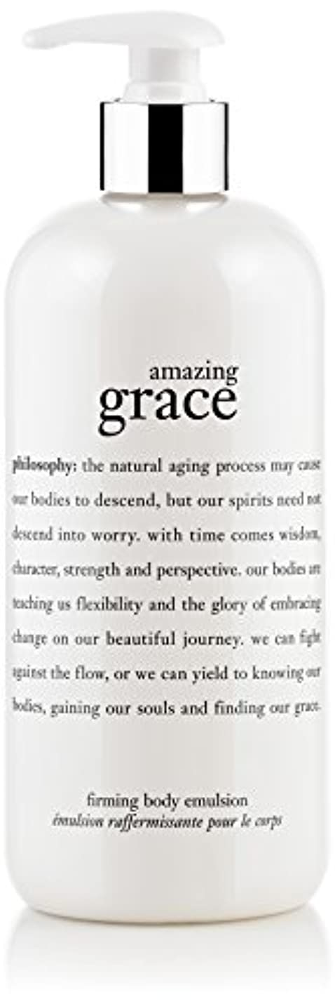 そっとバタフライ適度にAmazing Grace Firming Body Emulsion