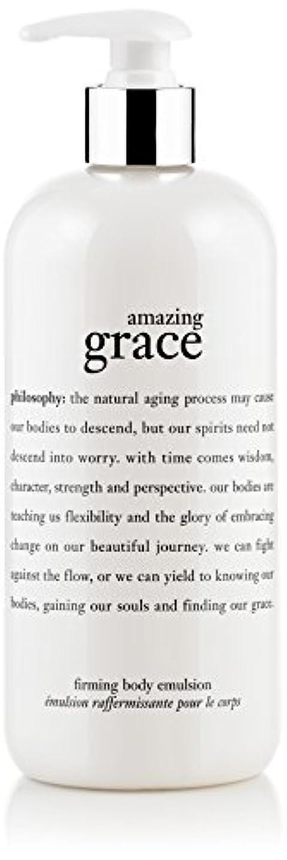 ニュージーランドカフェテリア承知しましたAmazing Grace Firming Body Emulsion