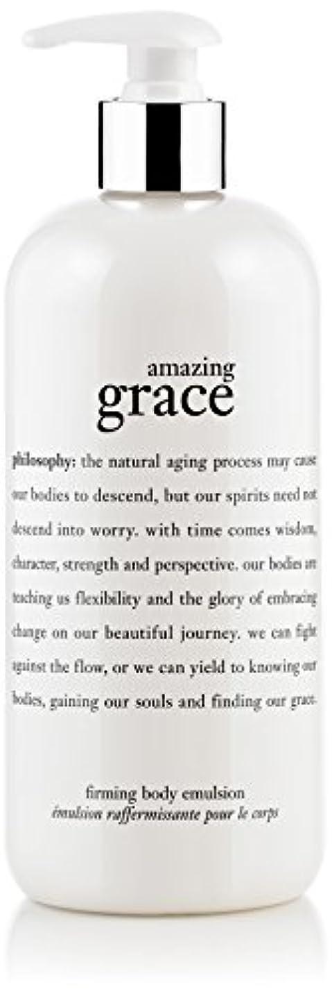 重々しい刻むインデックスAmazing Grace Firming Body Emulsion