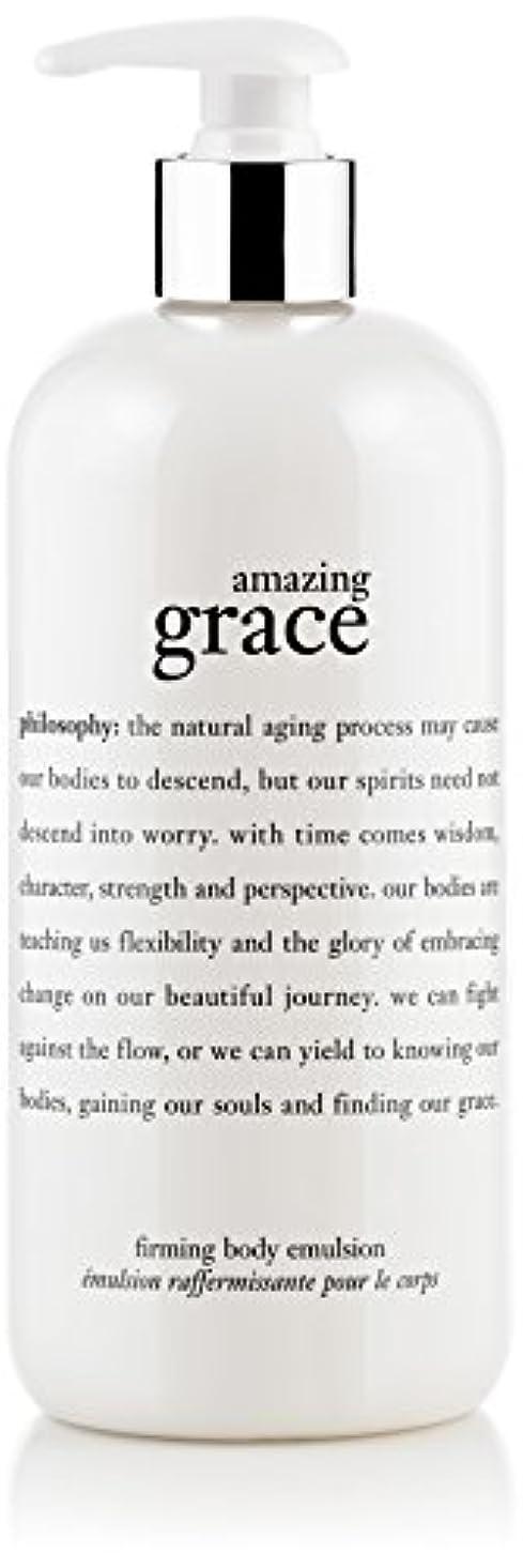 新年ストロー公園Amazing Grace Firming Body Emulsion