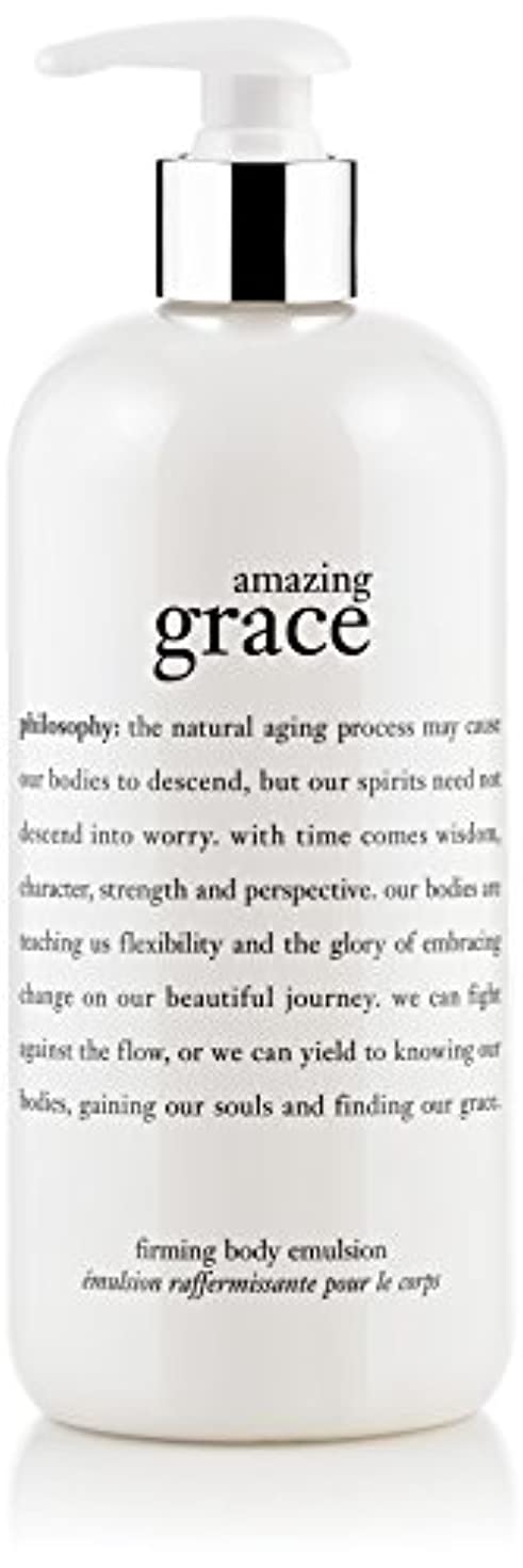後世可塑性口実Amazing Grace Firming Body Emulsion