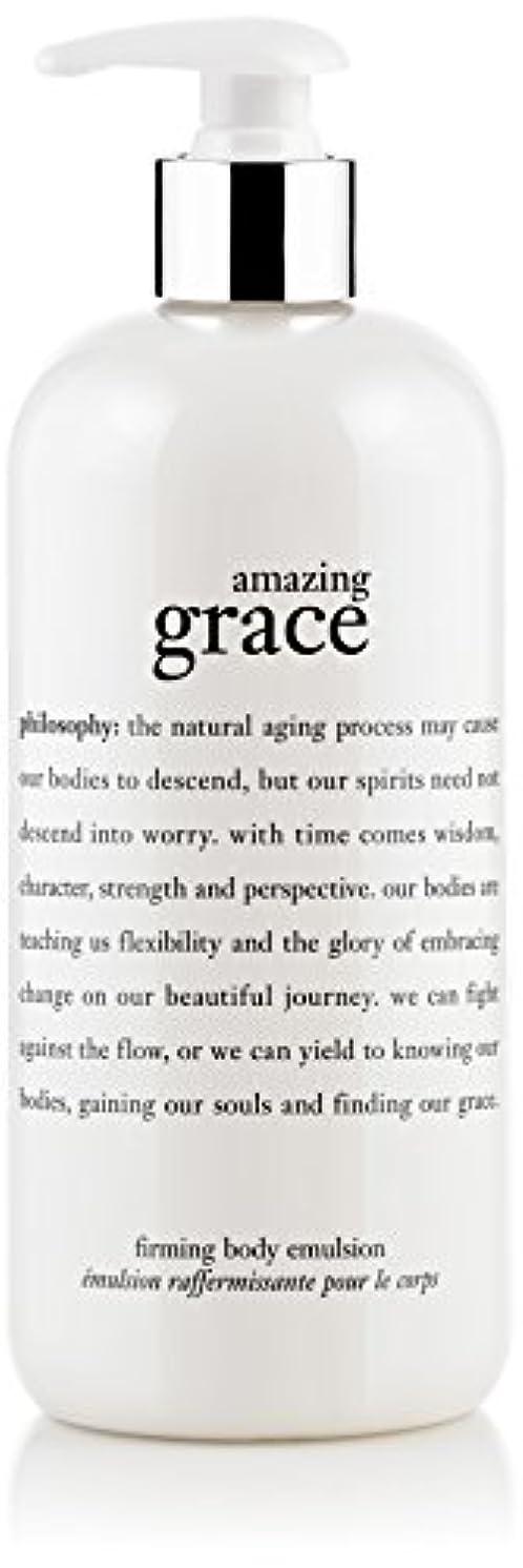 オレンジジョージハンブリー出身地Amazing Grace Firming Body Emulsion