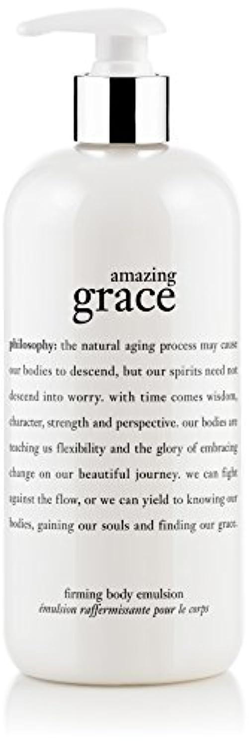 モンキー血規則性Amazing Grace Firming Body Emulsion