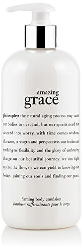 解き明かす石膏ボイコットAmazing Grace Firming Body Emulsion