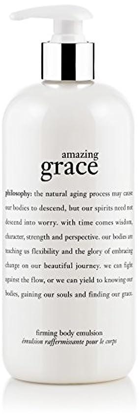 経由でショルダーパスタAmazing Grace Firming Body Emulsion