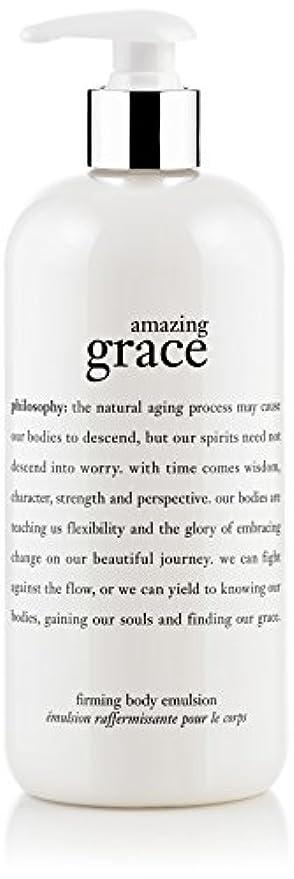 みがきます立ち向かう航空便Amazing Grace Firming Body Emulsion