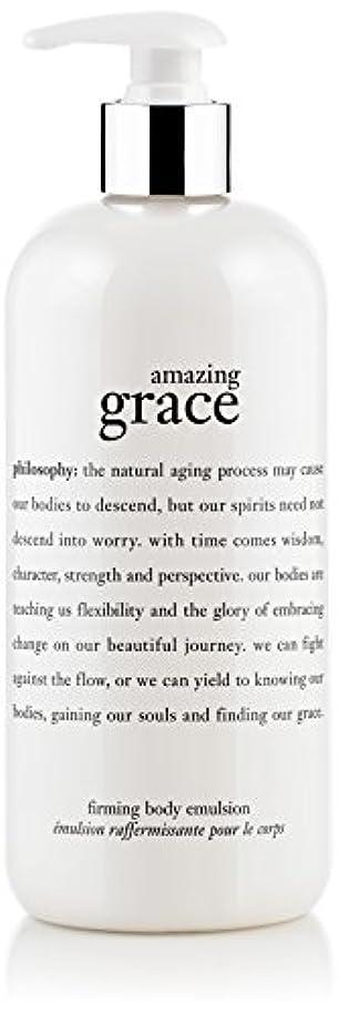 夕暮れ提案する羽Amazing Grace Firming Body Emulsion