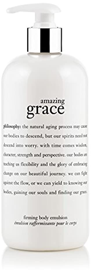 生きている憂鬱小川Amazing Grace Firming Body Emulsion