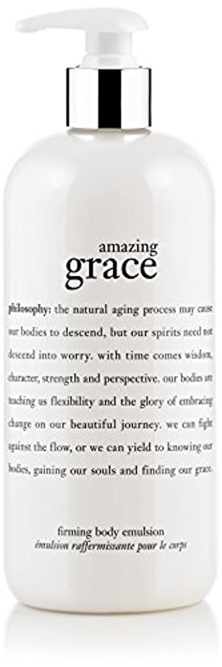 野球鎮静剤主にAmazing Grace Firming Body Emulsion