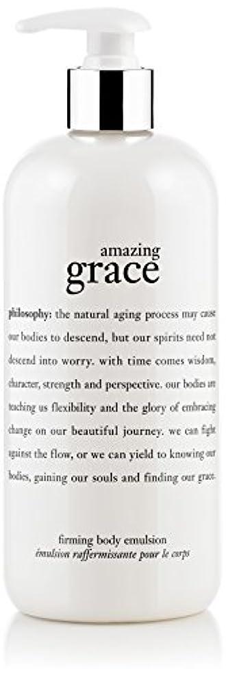控える自由効能あるAmazing Grace Firming Body Emulsion