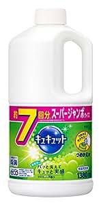 【ケース販売】キュキュット 食器用洗剤 マスカットの香り 詰替用 大容量 1380ml×6個