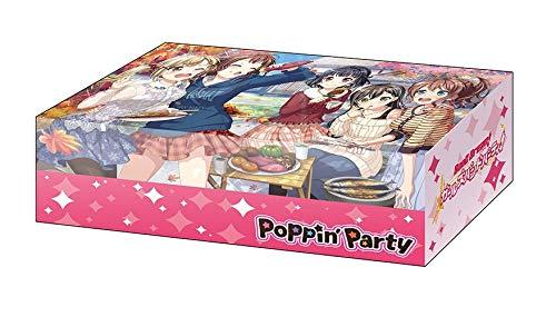 ブシロードストレイジボックスコレクション Vol.382 バンドリ! ガールズバンドパーティ!『Poppin'Party』Part.3