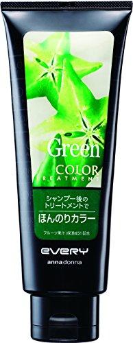41kMwgqjC%2BL - エブリカラートリートメントを色別に紹介!黒髪からも染まるカラーは?