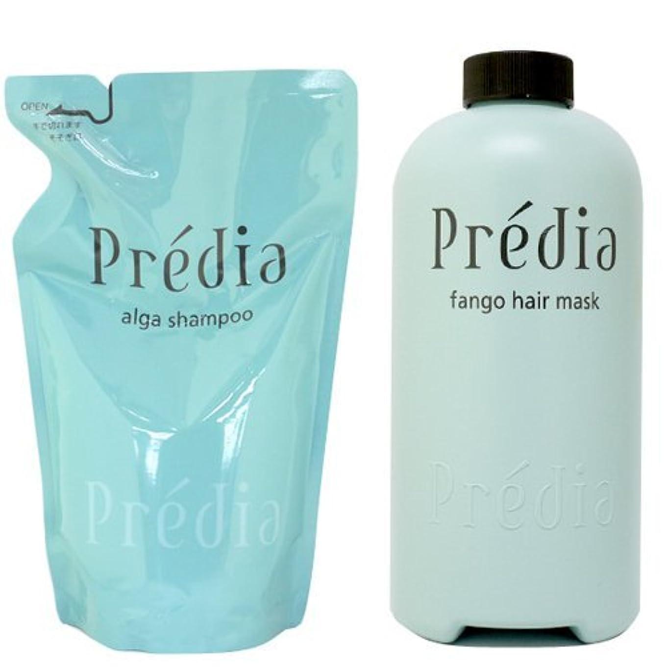 持続的甘いほぼコーセー プレディア Predia アルゲシャンプー&ファンゴヘアマスク 詰替用セット
