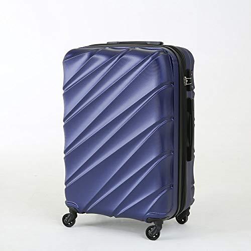 UNE BONNE(ウネボネ) 日乃本キャスター 4輪 スーツケース キャリーバッグ キャリーケースMサイズ ハードケース TSAロック 約53L 拡張 ネイビー