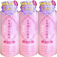 【3個】 菊正宗 日本酒の化粧水 高保湿 500mlx3個 (4971650800578)